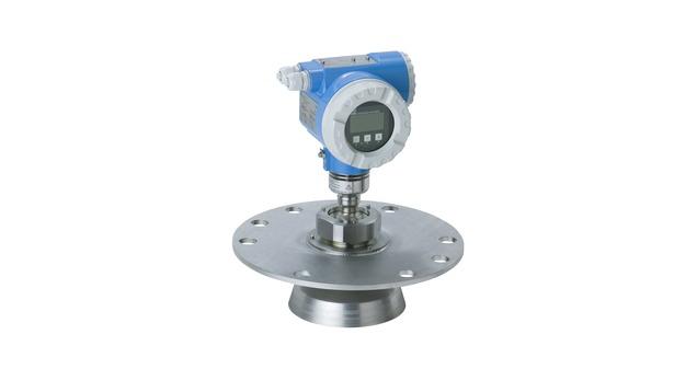 Параболическая антенна Micropilot FMR540